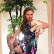 Работа новороссийск для девушек девушки модели в ревда